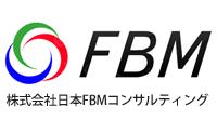 ファミリービジネスの(株)日本FBMコンサルティング